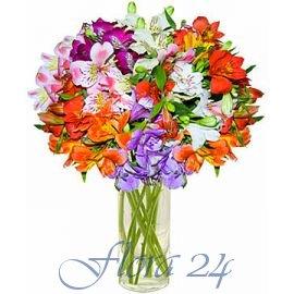 Как заказать доставку цветов в мелитополе букет из конфет на свадьбу в спб